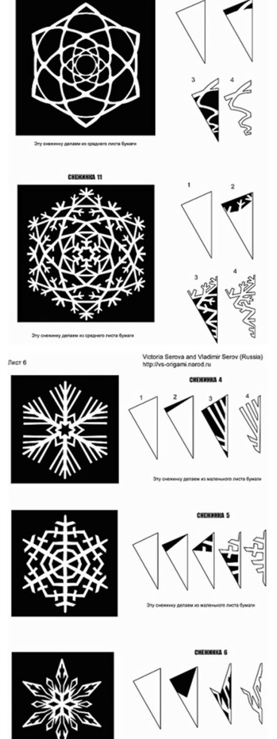Paper Snow Flakes Tutorials